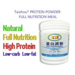 taizhou Natural Full Nutrition High Protein Hihg-fiber Low-carb Low-fat Meal