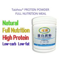 Natural Nutrition High Protein Hihg-fiber Low-carb Low-fat Meal