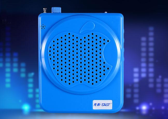 Super Loud Speaker Portable PA System MP3 Player USB / TF CARD / FM Scan Radio - Blue