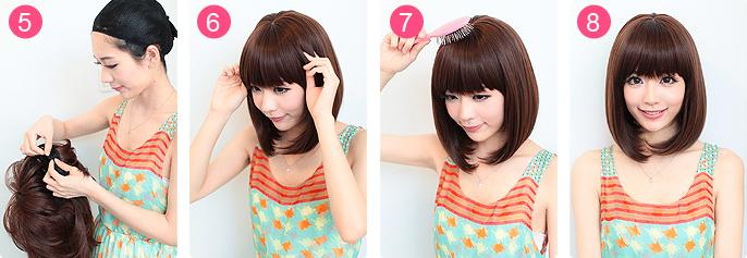 How To Wear A Wig - Step By Step