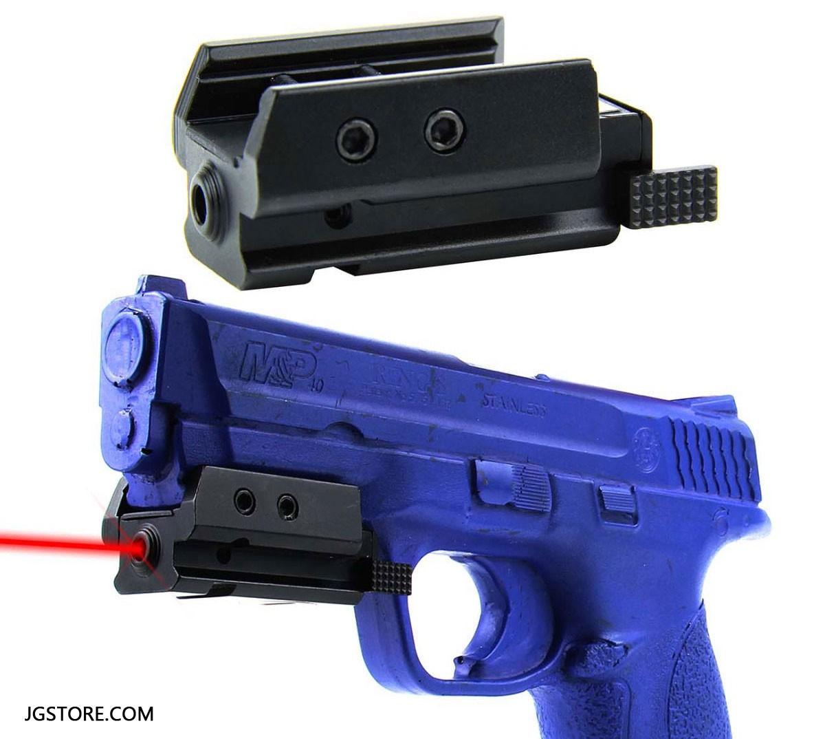 Low Profile Pistol Mini Picatinny / Weaver Rail Red Dot Laser Sight for S&W, XD, GLK, SIG